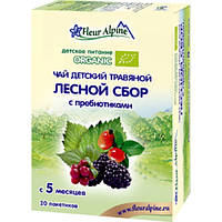 Детский травяной чай Лесной сбор с пребиотиками, 20х1,5 гр., ТМ Fleur Alpine