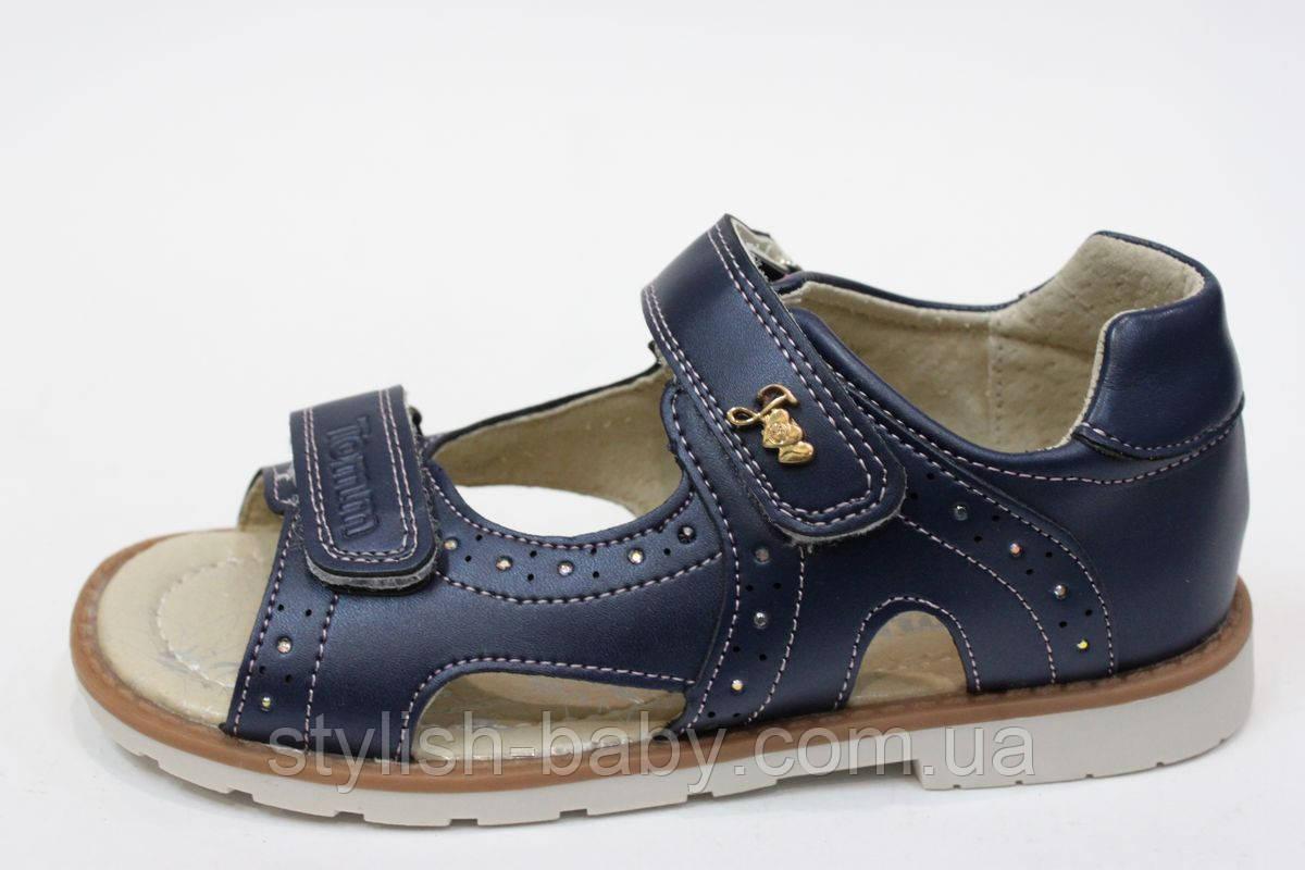 Детская обувь оптом. Детские босоножки бренда Tom.m для девочек (рр. с 32 по 37)