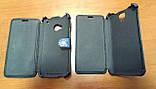 Чехол откидной вбок для Meizu MX6, фото 2