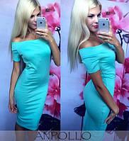 Платье футляр карандаш миди с открытыми плечами, фото 1