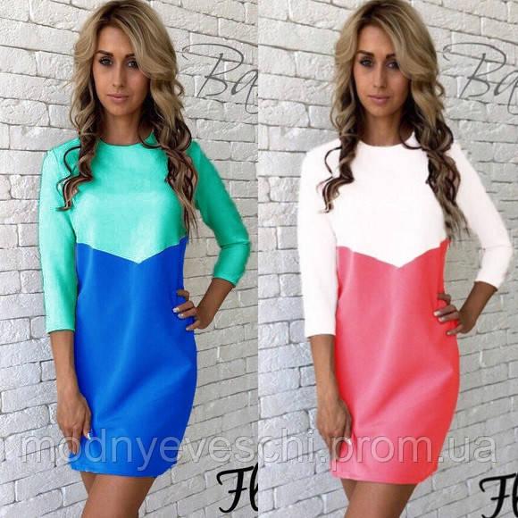 Платье лаура купить в украине