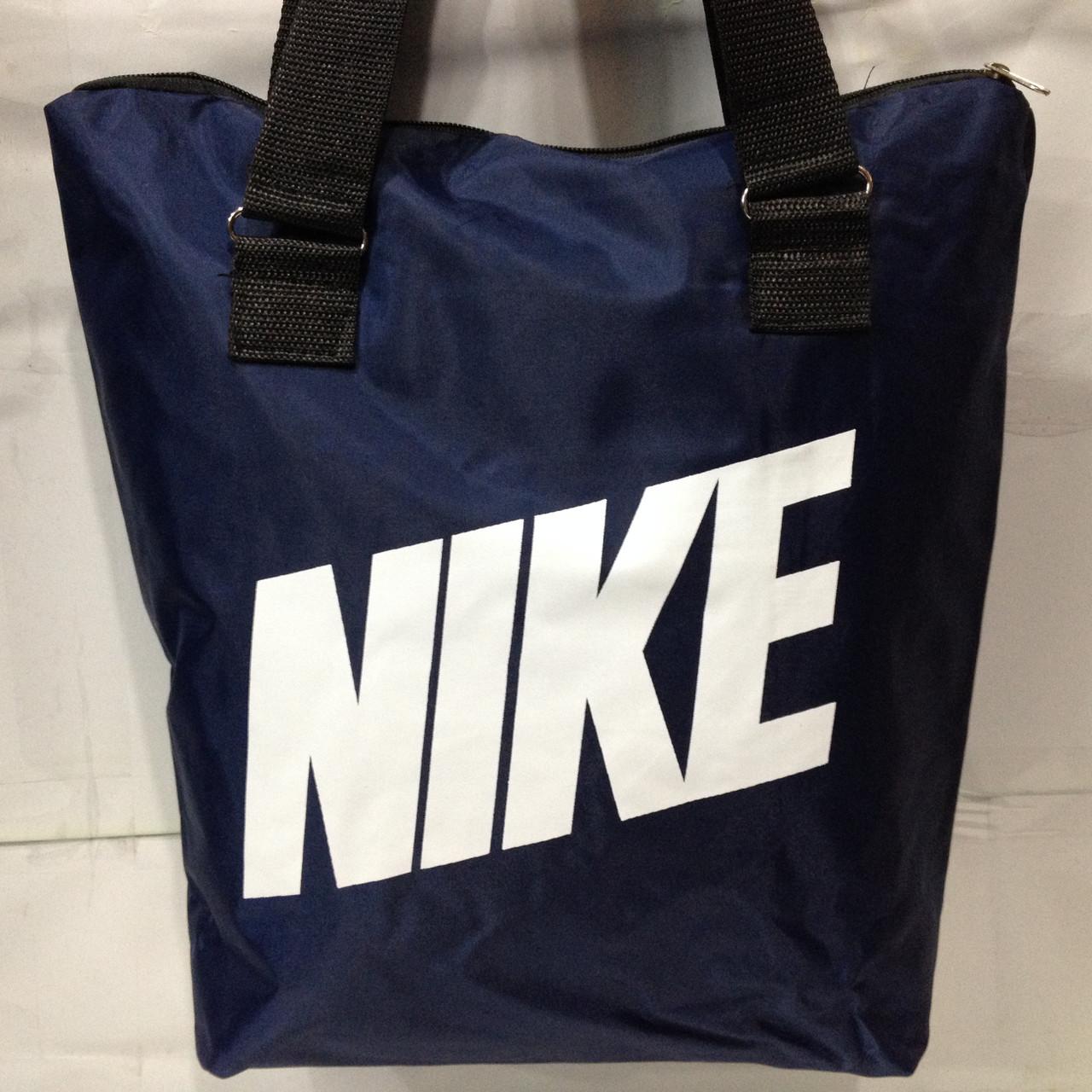 de4da169 Спортивная женская сумка NIKE оптом : продажа, цена в Харькове ...