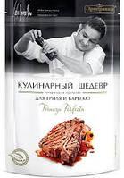 """Приправа """"Кулинарный шедевр"""" гриль и барбекю 30г"""