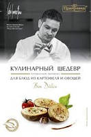 """Приправа """"Кулинарный шедевр"""" для блюд из картофеля и овощей 30г"""