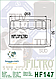 Масляный фильтр Hiflo HF147 для Yamaha, Kymco., фото 2