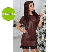 Платье женское кожаное Адель бордо, одежда женская