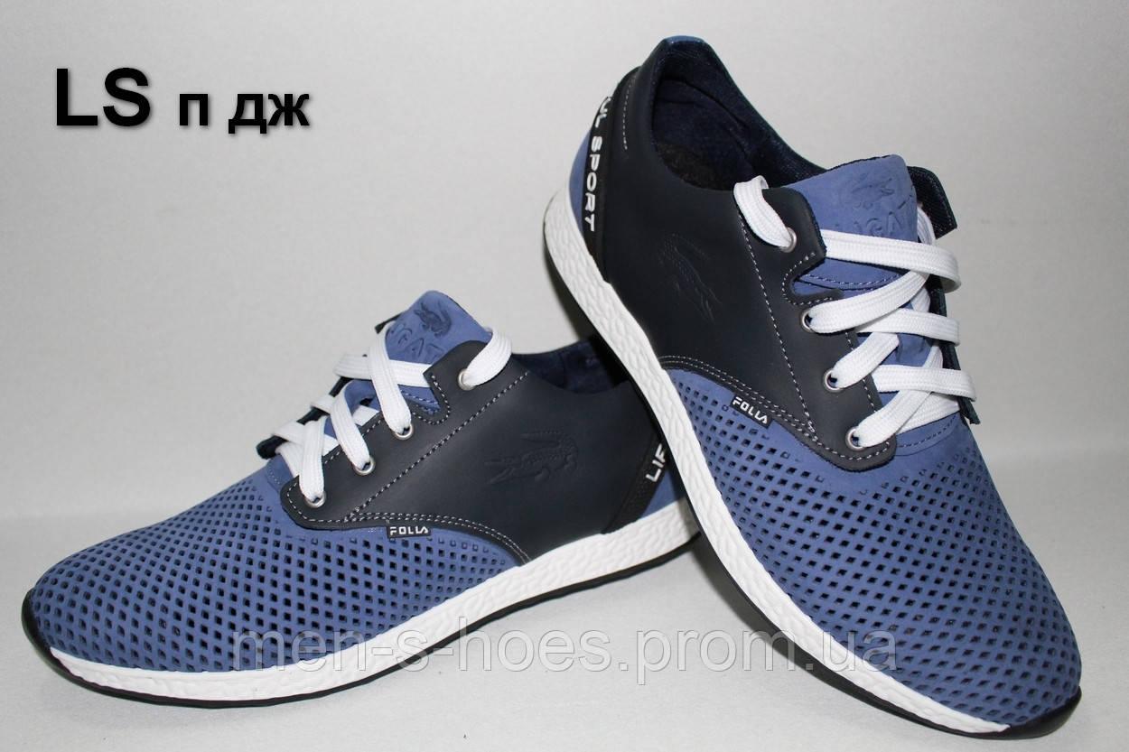 Туфли мужские спортивные Clubshoes Blue