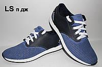 Туфли мужские спортивные Clubshoes Blue, фото 1