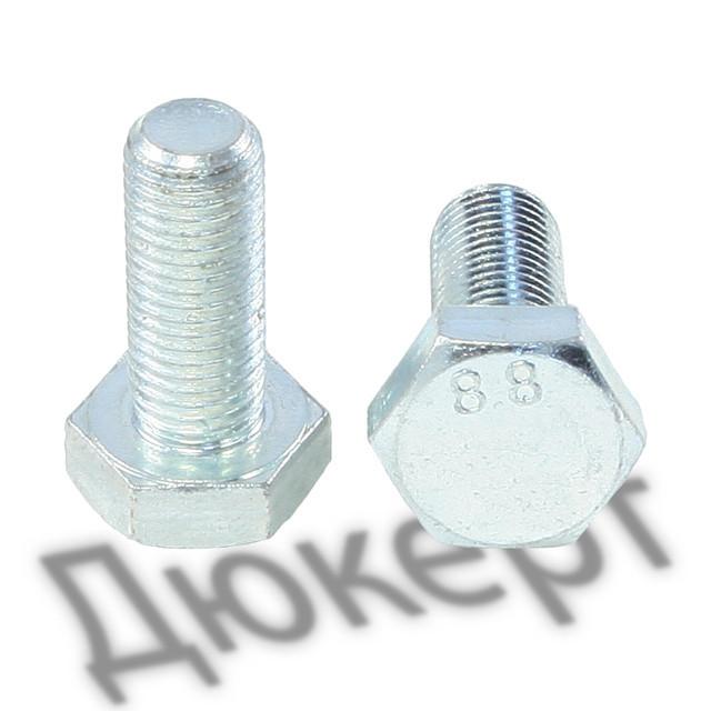 Шестигранний Болт М12х30, клас міцності 8.8 DIN 933