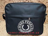 Сумка планшет fred perry(только ОПT)Сумка для через плечо