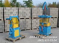 Оборудование для производства шлакоблока цены, фото 1