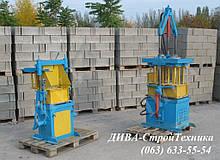 Оборудование для производства шлакоблока цены
