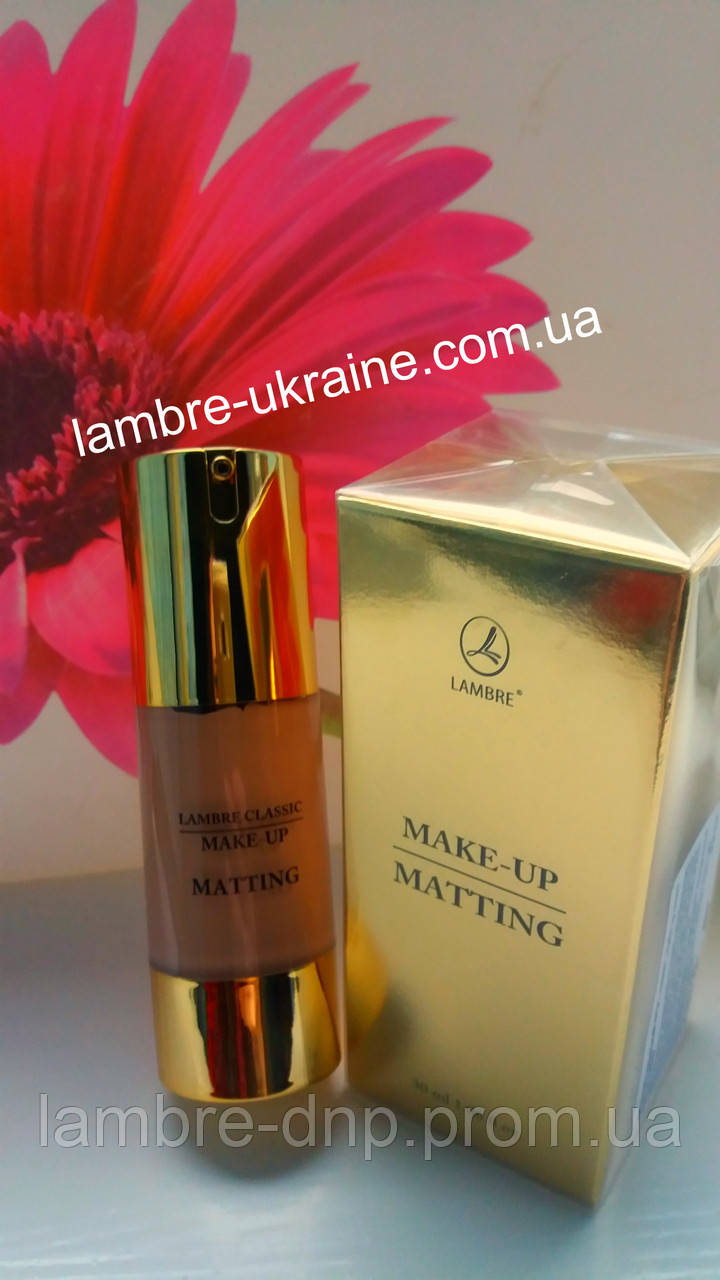 Матирующая основа под макияж 2тон - matting make up gold new edition (новая упаковка) - Lambre косметика и парфюмерия интернет-магазин по Украине в Днепре