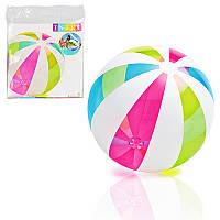 Детский надувной мяч 59066 полоски, 107см, винил, комплект для ремонта, в кульке, 25-25-3см