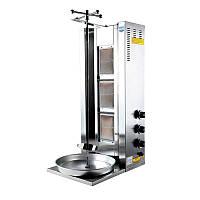 Аппарат для шаурмы газовый Remta D12 LPG Турция (8.6кВт) загрузка 40 кг