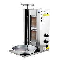 Газовое оборудование для приготовления мяса шаурмы Remta D11 LPG Турция (6.5кВт) загрузка 30 кг