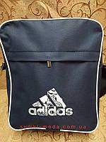 Сумка планшет adidas Адидас(только ОПT)Сумка для через плечо