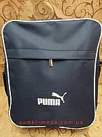 Сумка планшет puma пума(только ОПT)Сумка для через плечо