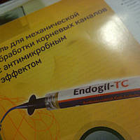 Гель для механической обработки корневых каналов с антимикробным эффектом endogil-tc 2мл.
