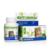 Витамины Фитомины для шерсти кошек №100 Веда
