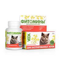 Витамины Фитомины для кастрированных котов №100 Веда