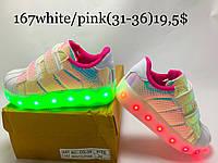 LED кроссовки детские оптом