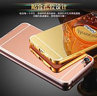 Металлический зеркальный чехол бампер для Meizu U20 (4 цвета в наличии)