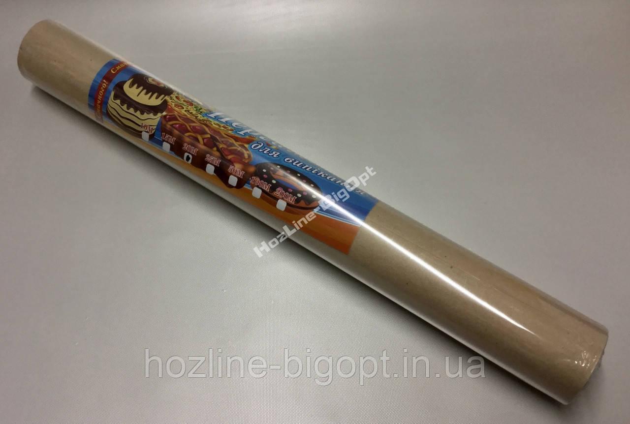 Пергамент для выпечки КОРИЧНЕВЫЙ L- 20 метров W - 42 см.
