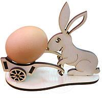 Подставка под яйцо с зайчиком