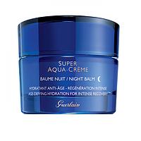 Guerlain - Крем для лица ночной восстанавливающий Super Aqua Night Baume Nuit 50ml (оригинал)