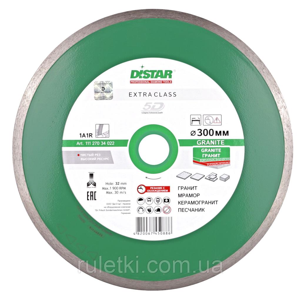 Алмазный диск по граниту Distar 300мм, 32мм Granite