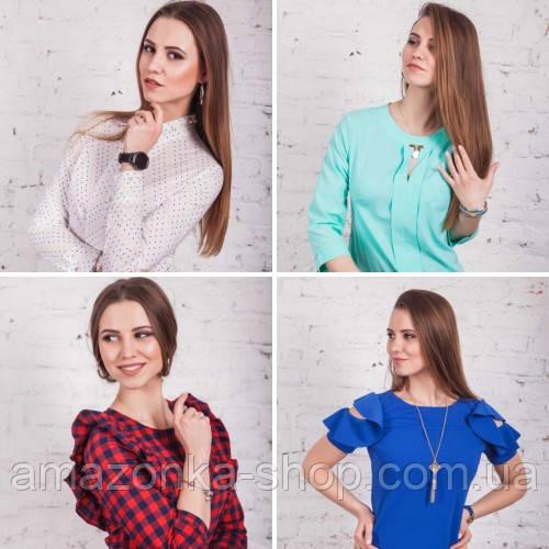 Модные женские блузки и рубашки весна-лето 2017 от производителя AMAZONKA. ae9c5f79307