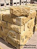 Вибропресс для декоративных колотых блоков цена, фото 3
