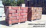 Вибропресс для декоративных колотых блоков цена, фото 5