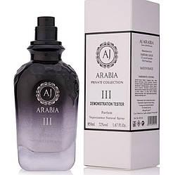 AJ Arabia Private Collection III 50 ml ТЕСТЕР Унисекс