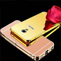 Металлический зеркальный чехол бампер для Meizu M5 (4 цвета в наличии)