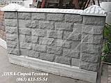 Вибропресс для облицовочных блоков рваный камень купить, фото 3