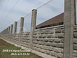 Вибропресс для облицовочных блоков рваный камень купить, фото 5
