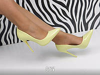 Женские стильные туфли-лодочки лимонного цвета / лаковые туфли женские, удобные, стильные