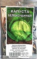 Семена капусты Июньская (Италия), 1 г