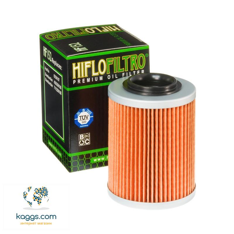 Масляный фильтр Hiflo HF152 для Aprilia, Bombardier, Can-Am, HISUN.