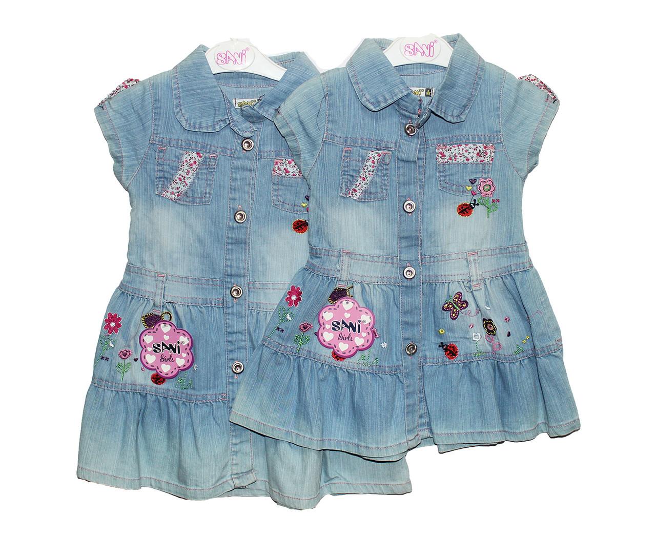 Плаття дитяче джинсове на літо Sani 3976