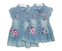 Платье детское джинсовое на лето Sani 3976, фото 1