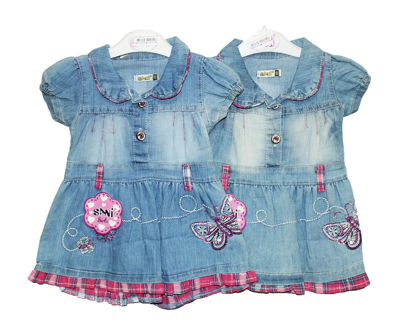 Плаття дитяче джинсовий для дівчинки Sani 2723