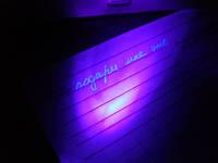 Ультрафиолетовый фонарь Police 8520-UV 365 nm, ultra strong