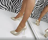 Женские стильные туфли-лодочки бежево-золотистого цвета / кожанные туфли женские, удобные, стильные