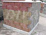 Вибропресс для блоков с декоративной рваной поверхностью цена, фото 3