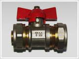 Кран кульовий 16*16 для металопластикової труби посилений, фото 2