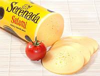 Сир твердий Serenada Spomlek 1 кг