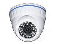 Уличная камера видеонаблюдения Longse LIRDNHTC100B36